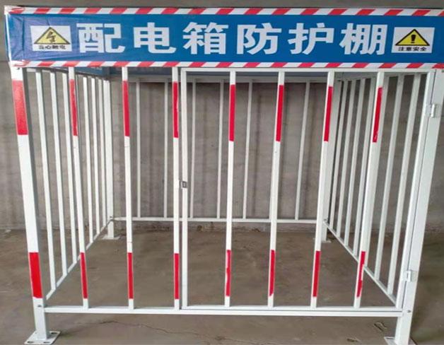工地基坑护栏网