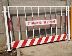 东莞基坑护栏网