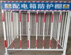 长安工地基坑护栏网